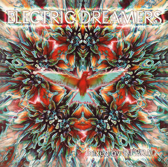 Electric Dreamers